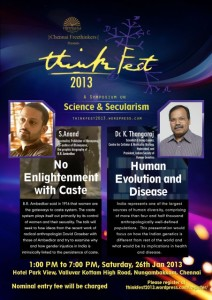 ThinkFest 2013 announcement poster