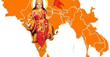 Akand Bharat